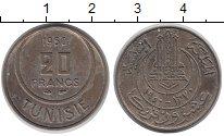 Изображение Монеты Тунис 20 франков 1950 Медно-никель XF-