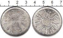 Изображение Монеты Египет 1 фунт 1977 Серебро UNC- Профессии
