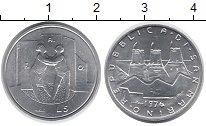 Изображение Монеты Европа Сан-Марино 5 лир 1976 Алюминий UNC-