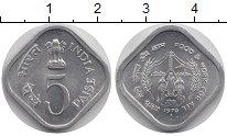 Изображение Монеты Индия 5 пайс 1976 Алюминий UNC-