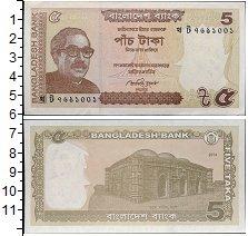 Изображение Банкноты Азия Бангладеш 5 така 2014  XF