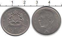 Изображение Монеты Африка Марокко 1 дирхам 1965 Медно-никель XF