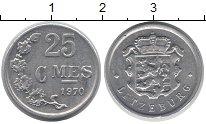 Изображение Монеты Люксембург 25 сентим 1970 Алюминий XF