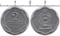 Изображение Монеты Азия Шри-Ланка 2 цента 1978 Алюминий XF