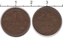 Изображение Монеты Нидерланды 1 цент 1926 Медь VF