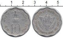 Изображение Монеты Индия 10 пайс 1974 Алюминий VF фао