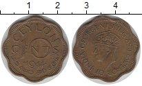 Изображение Монеты Шри-Ланка Цейлон 10 центов 1944 Медь XF