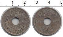 Изображение Монеты Египет 5 мильем 1917 Медно-никель VF