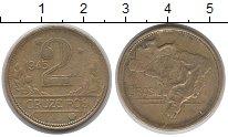 Изображение Монеты Бразилия 2 крузейро 1945 Медь VF