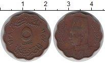 Изображение Монеты Африка Египет 5 мильем 1937 Медь VF