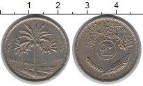 Изображение Монеты Ирак 50 филс 1975 Медно-никель XF