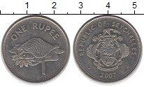 Изображение Монеты Сейшелы 1 рупия 2007 Медно-никель XF