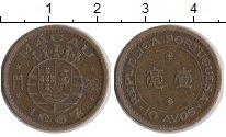 Изображение Монеты Макао 10 авос 1967 Медь XF