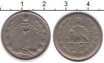 Изображение Монеты Азия Иран 2 риала 0 Медно-никель XF