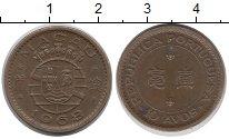Изображение Монеты Макао 10 авос 1968 Медь XF