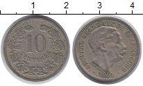 Изображение Монеты Европа Люксембург 10 сантим 1901 Медно-никель VF