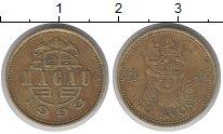 Изображение Монеты Китай Макао 10 авос 1993 Медь XF
