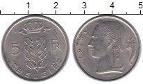 Изображение Монеты Бельгия 5 франков 1975 Медно-никель XF