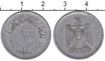 Изображение Монеты Африка Египет 10 миллим 1967 Алюминий XF