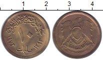 Изображение Монеты Африка Египет 10 миллим 1973 Латунь XF