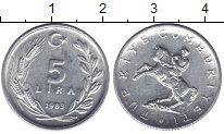 Изображение Монеты Азия Турция 5 лир 1983 Алюминий XF