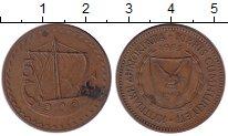 Изображение Монеты Кипр 5 милс 1960 Медь VF