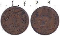 Изображение Монеты Египет 1 миллим 1950 Медь XF