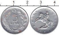 Изображение Монеты Азия Турция 5 лир 1981 Алюминий XF