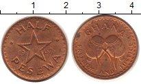 Изображение Монеты Гана 1/2 песева 1967 Медь XF