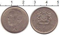 Изображение Монеты Африка Марокко 1 дирхам 1969 Медно-никель XF