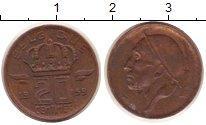 Изображение Монеты Бельгия 20 сентим 1959 Медь XF