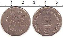Изображение Монеты Индия 2 рупии 2000 Медно-никель XF