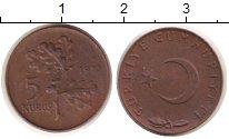 Изображение Монеты Турция 5 куруш 1970 Медь XF