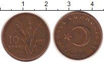 Изображение Монеты Азия Турция 10 куруш 1972 Медь XF