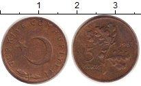 Изображение Монеты Азия Турция 5 куруш 1967 Медь VF