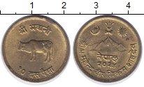 Изображение Мелочь Непал 10 пайс 1971 Латунь XF+