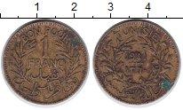 Изображение Монеты Тунис 1 франк 1941 Латунь VF Протекторат  Франции