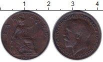 Изображение Монеты Европа Великобритания 1 фартинг 1923 Медь VF