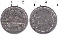 Изображение Монеты Таиланд 5 бат 0 Медно-никель XF
