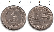 Изображение Монеты Азия Непал 1 рупия 0 Медно-никель XF