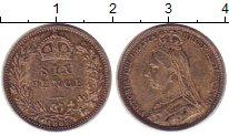 Изображение Монеты Великобритания 6 пенсов 1887 Серебро UNC- Виктория