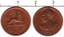 Изображение Монеты Африка Эфиопия 1 цент 0 Медь UNC-