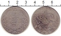 Изображение Монеты Африка Египет 10 кирш 1327 Серебро VF-