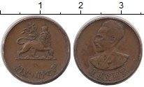 Изображение Монеты Африка Эфиопия 1 цент 1944 Бронза XF