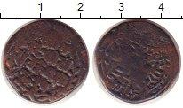 Изображение Монеты Непал 1 пайс 0 Медь VF