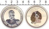 Изображение Монеты Азия Камбоджа 3000 риель 2006 Серебро Proof