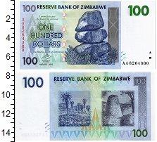 Изображение Банкноты Зимбабве 100 долларов 2007  UNC