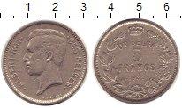 Изображение Монеты Бельгия 5 франков 1931 Медно-никель XF Альберт.