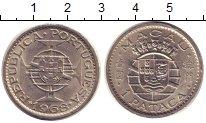Изображение Монеты Китай Макао 1 патака 1968 Медно-никель UNC