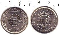 Изображение Монеты Китай Макао 1 патака 1975 Медно-никель UNC